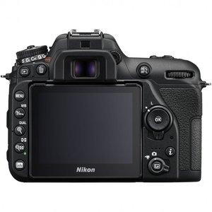 Nikon D7500 + AF-S DX NIKKOR 18-300 VR