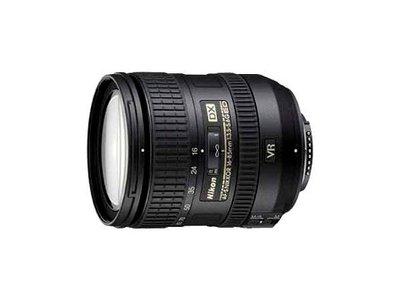 Nikon AF-S 16-85mm/F3.5-5.6G VR ED