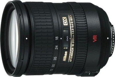 Nikon AF-S 18-200mm/F3.5-5.6 DX VR II