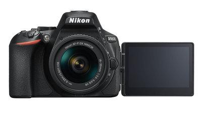 Nikon D5600 + AF-S DX 18-55 vr